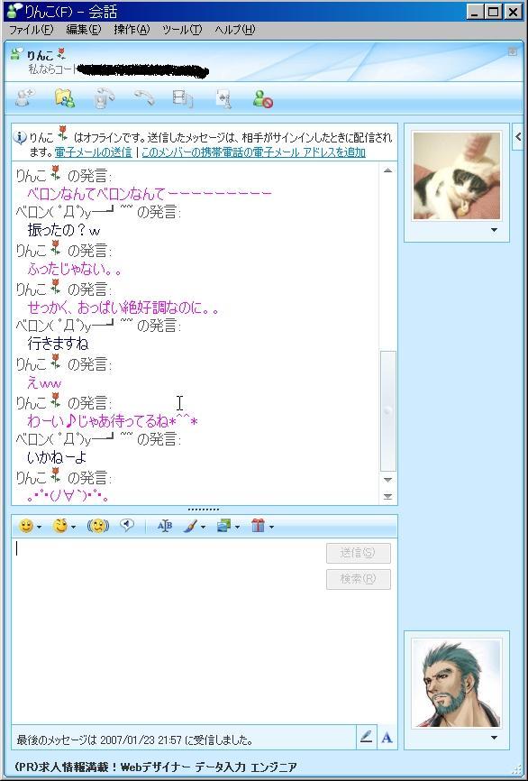 20070124010212.jpg