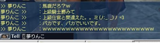 20070318190153.jpg