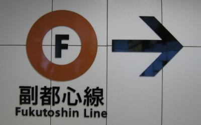 2008渋谷1