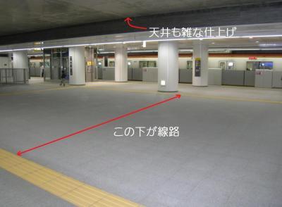 2008渋谷2