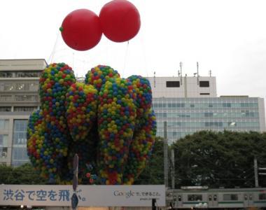 2008渋谷4