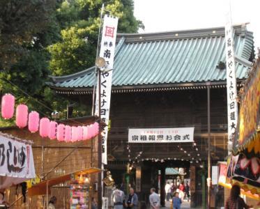 2008妙法寺お会式1