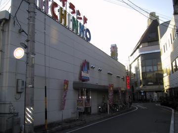 松本市 とあるパーラー