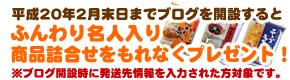 blog_pr_img.jpg
