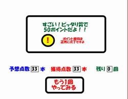 pointhiroba.jpg