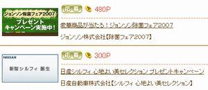 pointhiroba070606.jpg