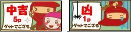 pointhiroba5.jpg