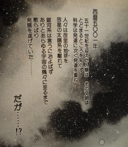 P1060438.jpg