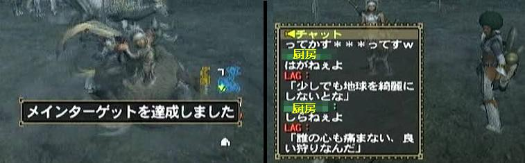 20061009185441.jpg