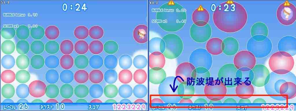20070715220047.jpg
