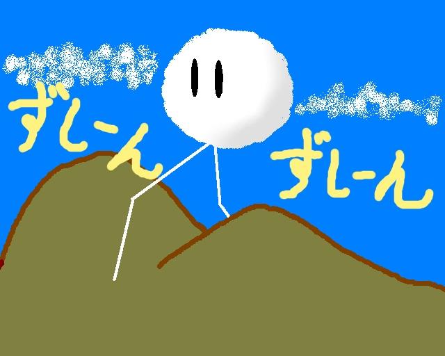 s-山歩き
