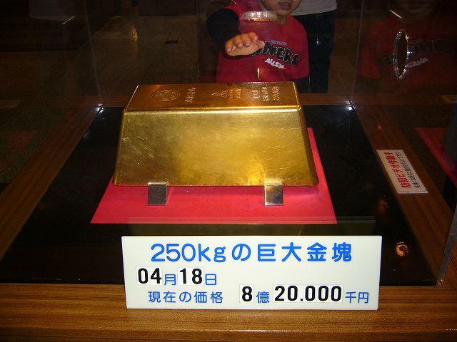 s-時価8億円