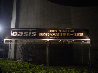 DSC00884.jpg