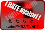 hate_ayatori.png