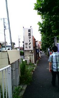 gazou374.jpg