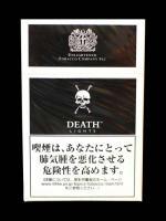 death_lig.jpg