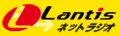 lantis.png