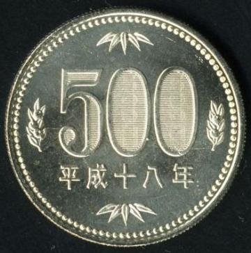 500JPY.jpg