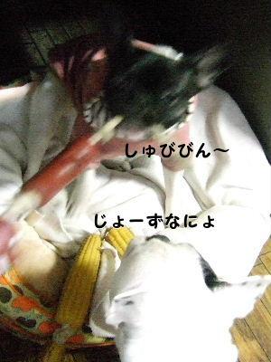 2010_0121晴教育0005