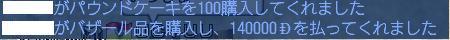 20050520014530.jpg