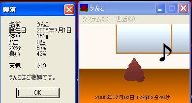 20050702130539.jpg