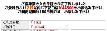 20050708231451.jpg