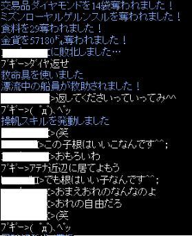 20050722174011.jpg
