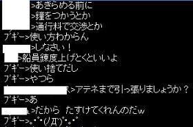 20050728114946.jpg