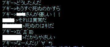 20050904164501.jpg