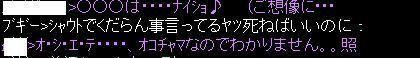 20050919011810.jpg