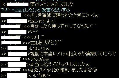 20050919013201.jpg
