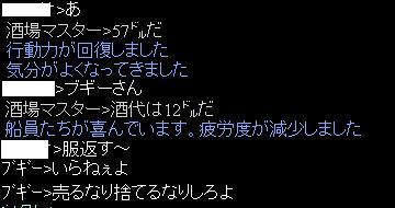 20050923174838.jpg