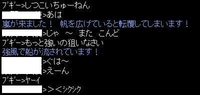20050923174902.jpg