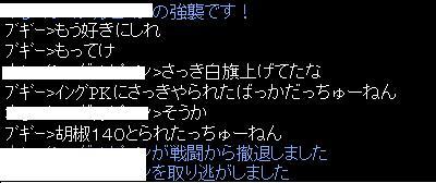 20051011024848.jpg