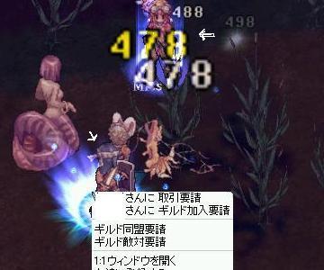 20060101095412.jpg