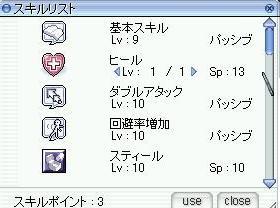 Job↑2