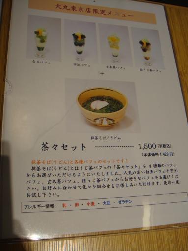 100114_2.jpg
