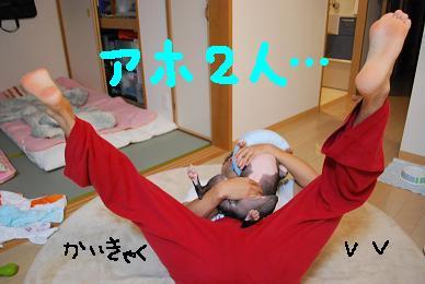 20091001DSC_1147.jpg