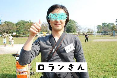 20091018DSC_1823_1.jpg