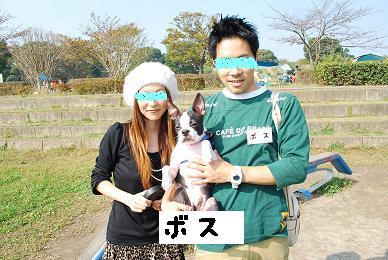 20091018DSC_1824_1.jpg