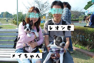 20091018DSC_1836_1.jpg
