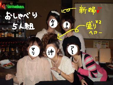 20091127P9250127.jpg