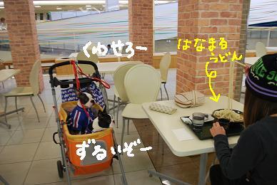 20091230DSC_4553.jpg