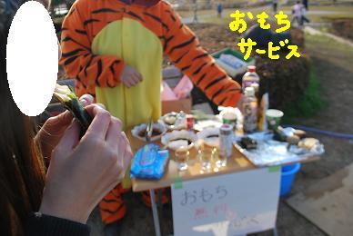 20100105DSC_4774.jpg