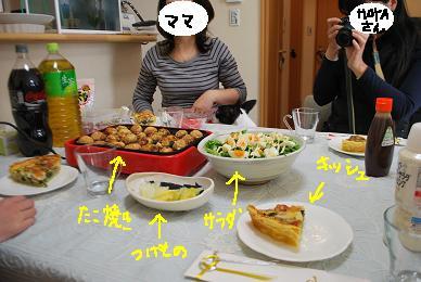 20100112DSC_4949.jpg