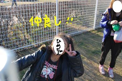 20100125DSC_5590.jpg