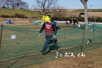 20100128DSC_5584.jpg
