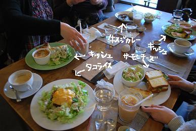 20100131DSC_5379.jpg