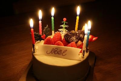ichigo-ya cake