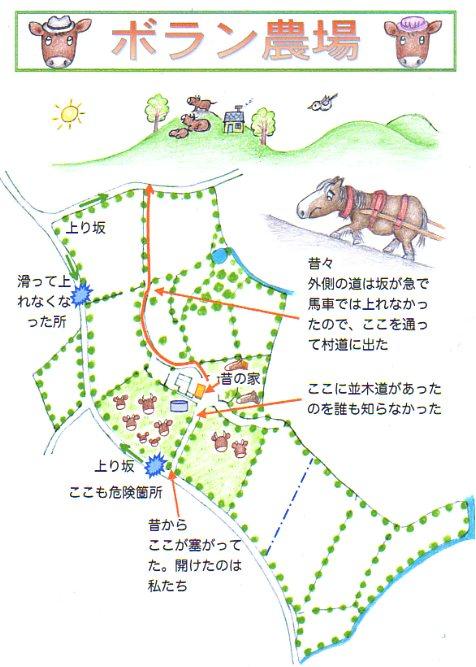 Carte 100121jpg